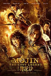 Mojin: The Lost Legend (2016) ล่าขุมทรัพย์ลึกใต้โลก [พากย์ไทย]
