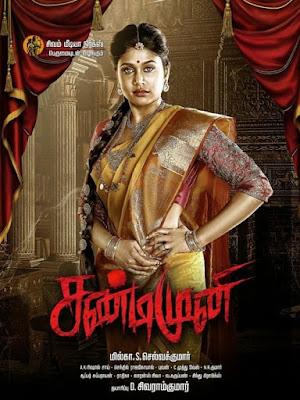 Sandimuni 2020 Tamil 720p WEB HDRip HEVC x265