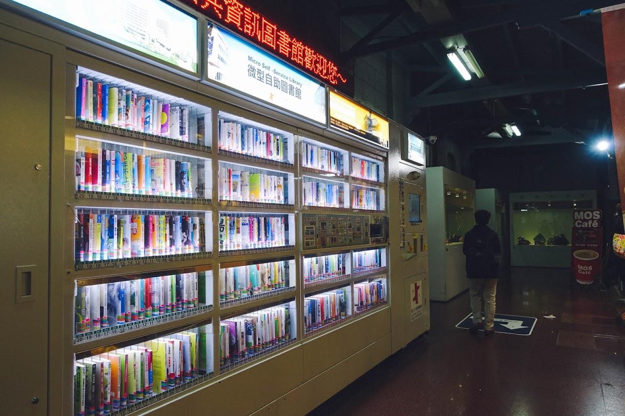 台中駅(Taichung Station)