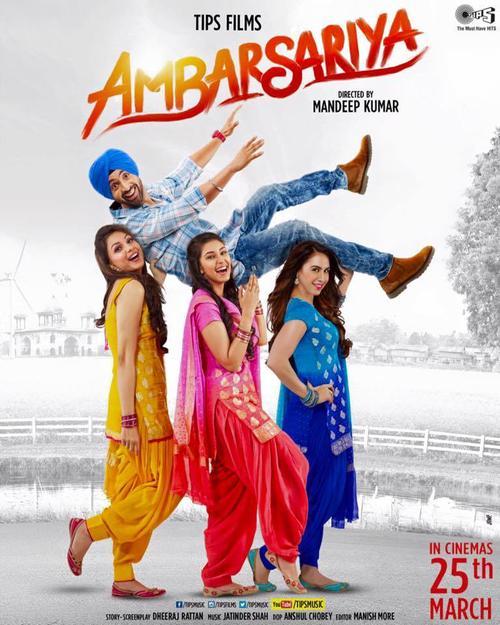Ambasariya - Punjabi Movie Star Casts, Wallpapers, Songs & Videos