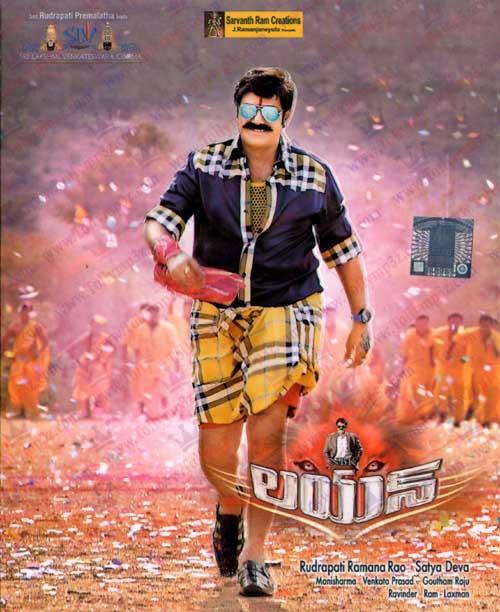 Lion 2015 Telugu DVDRip 700mb ESub