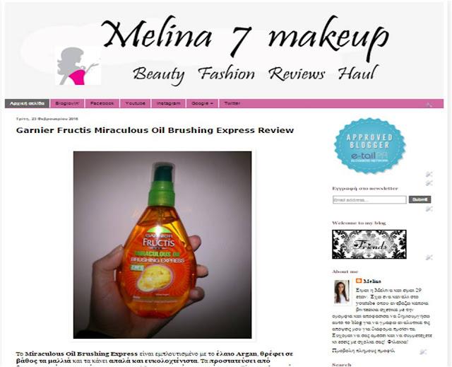 Η Μελίνα blogάρει - Melina 7 makeup