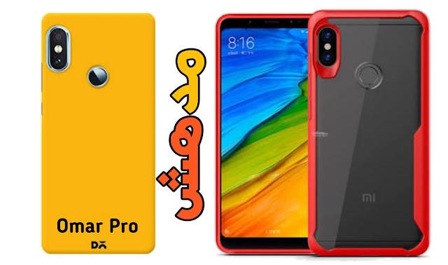 جراب رائع لهاتف شاومى ريدمى نوت 5 | Bag Xiaomi Redmi Note 5
