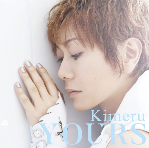 [Album] Kimeru – YOURS (2016.05.11/MP3/RAR)