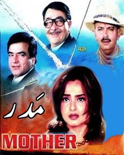 mother-movie-rekha
