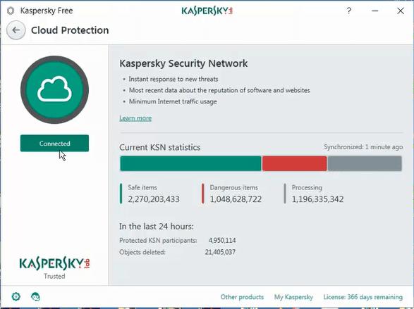تحميل تثبيت شرح برنامج  2017 Kaspersky Free مع التفعيل النسخة الجديدة كاسبيرسكي
