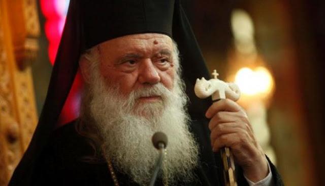 «Μετωπική» περιμένει τον Αρχιεπίσκοπο στην Ιεραρχία της Παρασκευής!