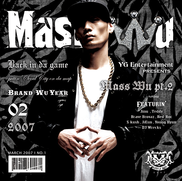 MASTA WU – Vol.2 Mass Wu Part 2