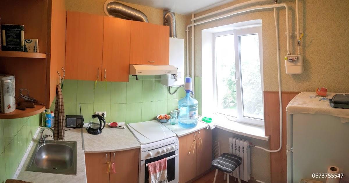 1-комнатная квартира на Артеме по ул. Тесленко. Объект продан