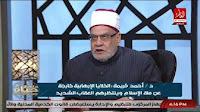 برنامج منهج حياة حلقة الخميس 13-4-2017 مع محمد محفوظ