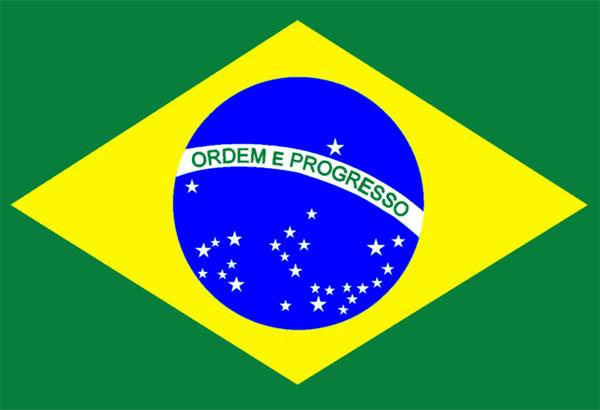hino nacional brasileiro brasil mp3
