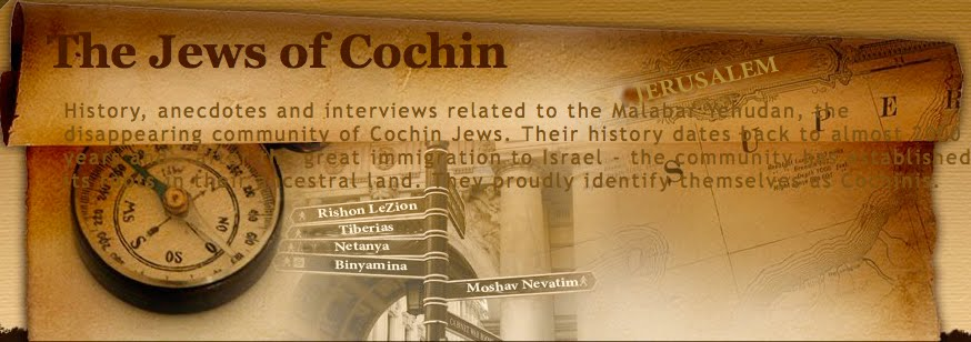 Jews of Cochin