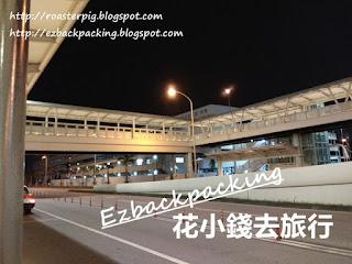 那霸機場國際線到國內線及單軌站徒步方法