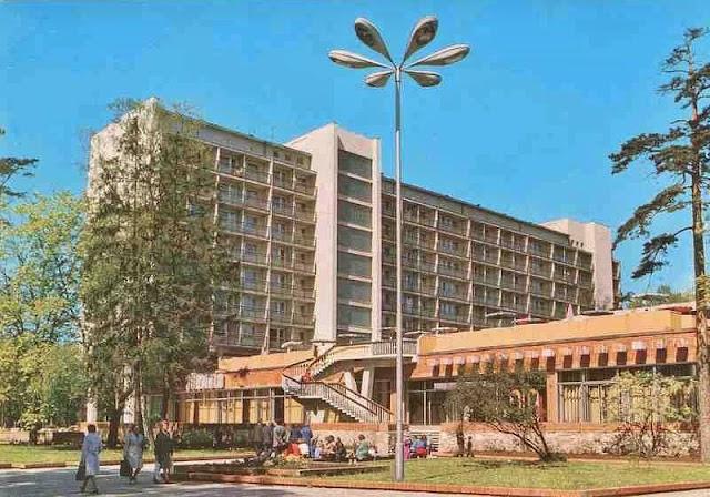 """1982 год. Юрмала. Viesnīca """"Jūrmala"""""""