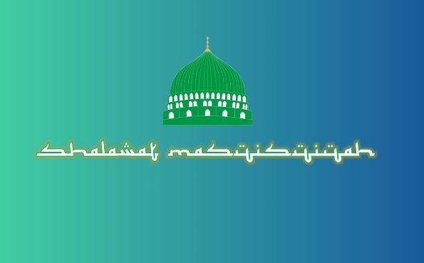 Shalawat Masyisyiyah