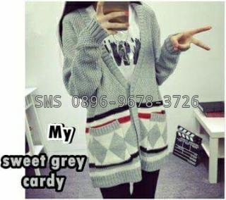 sweater cardy wanita