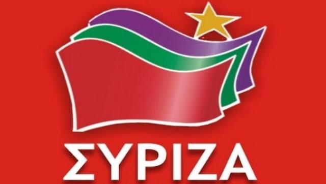 Ο.Μ. Ναυπλίου του ΣΥΡΙΖΑ: Παραποιούνται γεγονότα και οι θέσεις μας για να μας πλήξουν