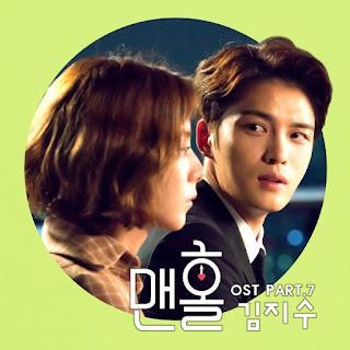 Download MP3, MV, Video, Drama, [Single] Kim Ji Soo - Manhole OST Part.7
