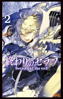 Manga Owari no Seraph Volume 02
