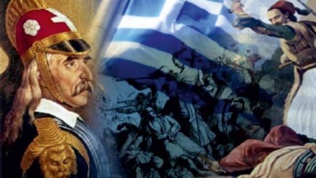 619.000 ευρώ από την Περιφέρεια Πελοποννήσου για τον εορτασμό των 200 χρόνων από το 1821