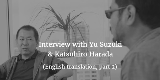 Suzuki & Harada Interview Part 2