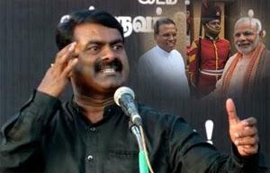 Why Narendra Modi Should Not Vist to Sri Lanka – Naam Thamizhar – Seeman Speech