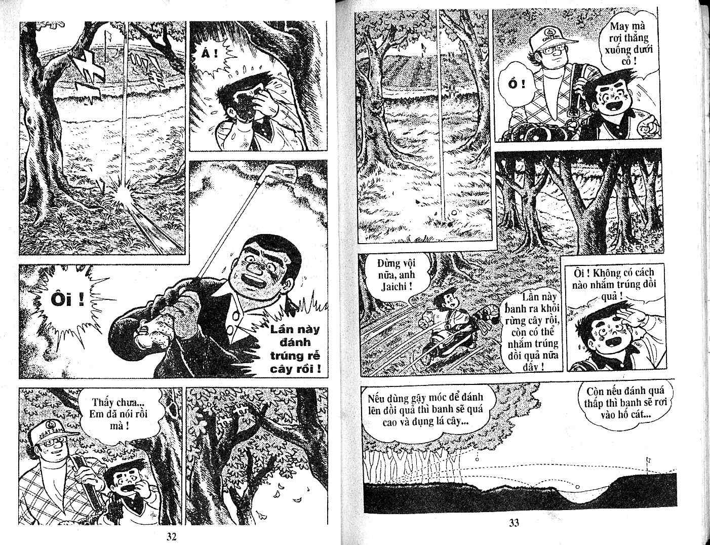Ashita Tenki ni Naare chapter 18 trang 14