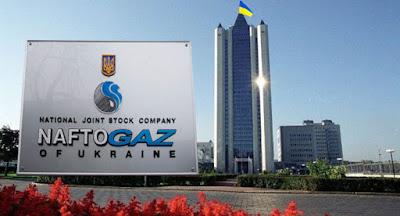 Нафтогаз объявил о выигрыше дела против Газпрома