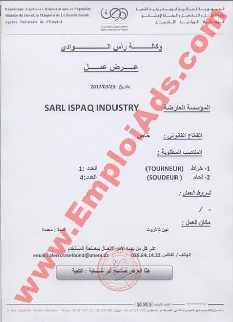 اعلان عن عروض عمل بمؤسسة SARL ISPAQ INDUSTRY ولاية برج بوعريريج مارس 2017