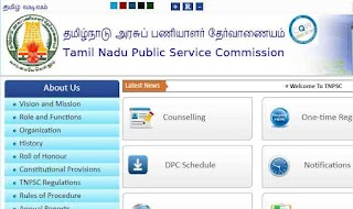 Tamil Nadu TNPSC Combined Civil Services I Main Exam 2018 Results Declared- Check Now