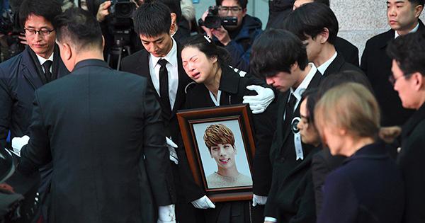 Muere-estrella-K-pop-Kim-Jong-Hyun