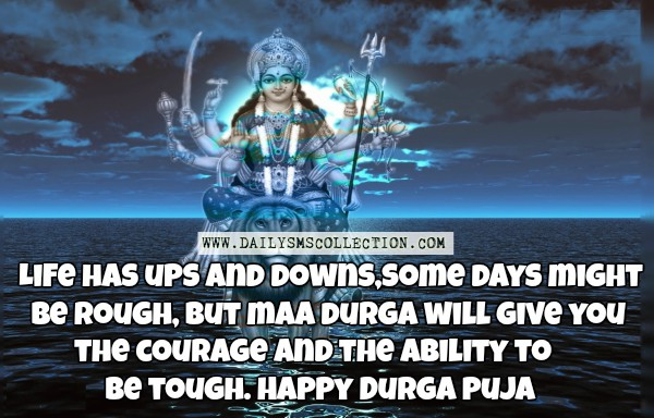 Happy Durga Puja HD Free Download