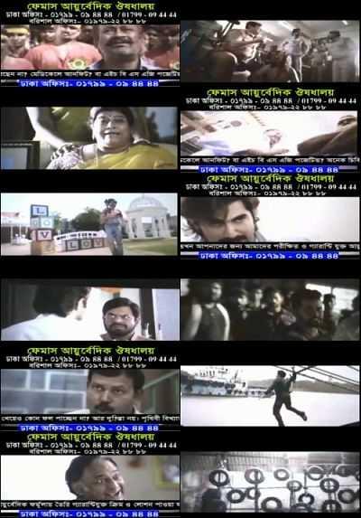 Power 2016 Bengali Movie Free Download 400mb HD MKV MP4