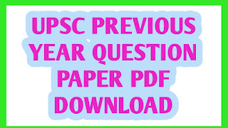 UPSC PREVIOUS YEAR QUESTION PAPER PRELIMINARY AND MAIN EXAMINATION