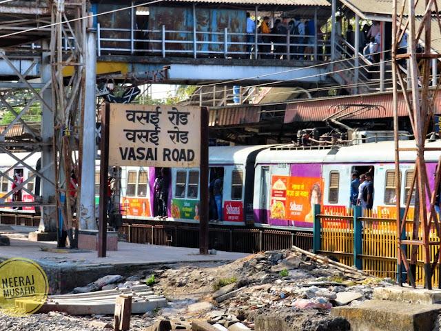 वसई रोड मुंबई