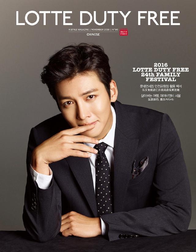 Ji Chang Wook, Ji Chang Wook JLOOK, Ji Chang Wook 2016, 지창욱, Ji Chang Wook Seven First Kisses