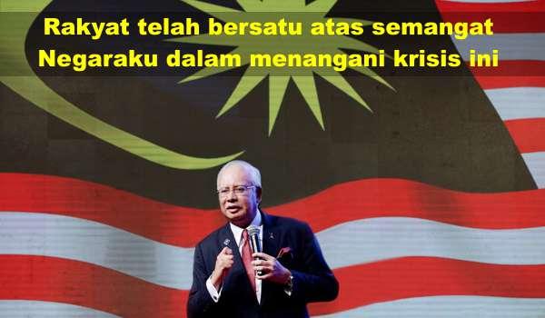 Perdana Menteri Najib Razak Mengumumkan Kepulangan Selamat Rakyat Malaysia Yang Ditahan Di Korea Utara