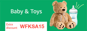 Baby products and Toys – Get up to 70% off
