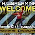Ανακοίνωσε τον Χρηματόπουλο η Σαλαμίνα- Επιβεβαίωση greekhandball.com