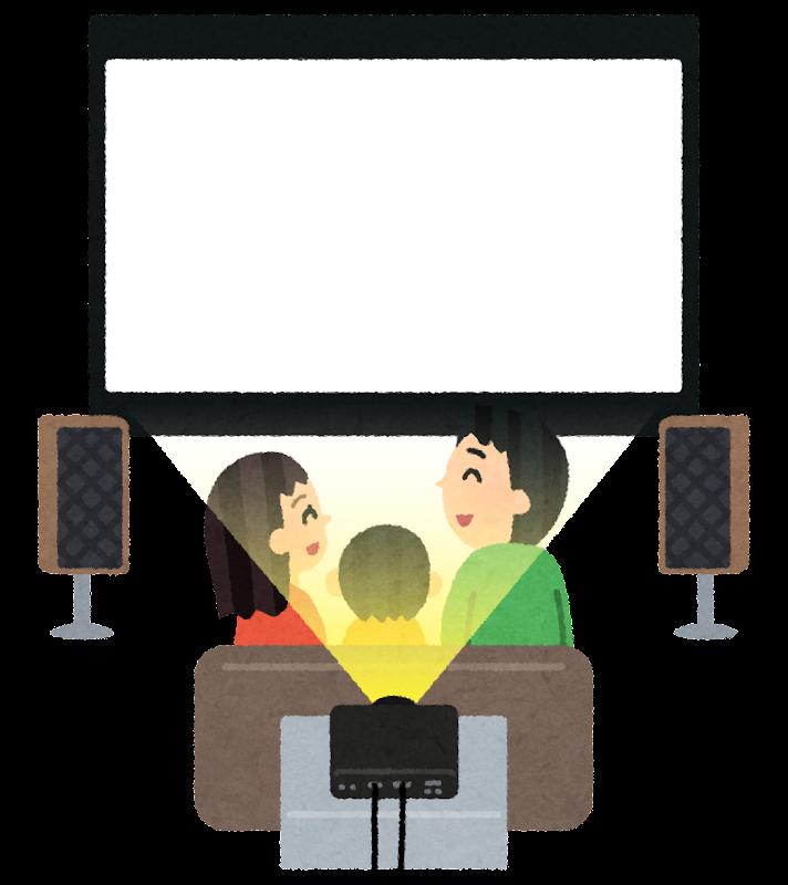 https://4.bp.blogspot.com/-RCQZkNkDQyM/WOdD2he7-UI/AAAAAAABDmk/VVOWD2QL22ITGLmLFl-i8KLR8JVhwYaigCLcB/s800/projector_home_theater.png