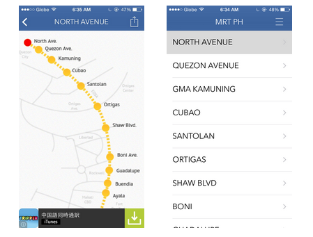 MRT PH App- Turn your iPhone or Android phone into an MRT CCTV monitor.
