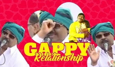 Relationship Goals – Captain Vijayakanth Version | Video Memes