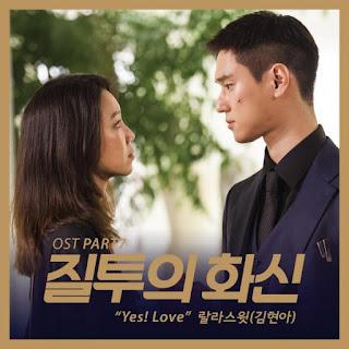 DOWNLOAD MP3 [Single] Kim Hyun Ah (Lalasweet) – Jealousy incarnate OST Part.7