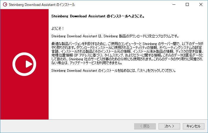 Amazon.co.jp: cubase pro