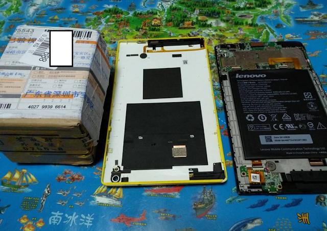 冷門產品的家: 106.12.維修Lenovo S8-50LC平板維修 $150