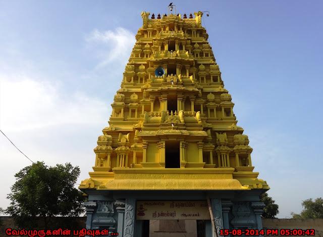 Sri Dandeeswarar Temple