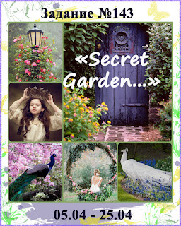 https://club-dnepr.blogspot.com.ee/2017/04/143-secret-garden.html