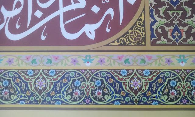 Kaligrafi digital masjid al-ukhwah pekanbaru