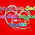 True Love Quotes In Telugu Images Kavithalu images,Love image kavithalu