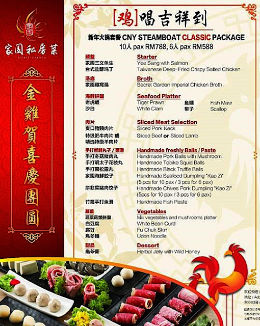 CNY Steamboat Classic Package